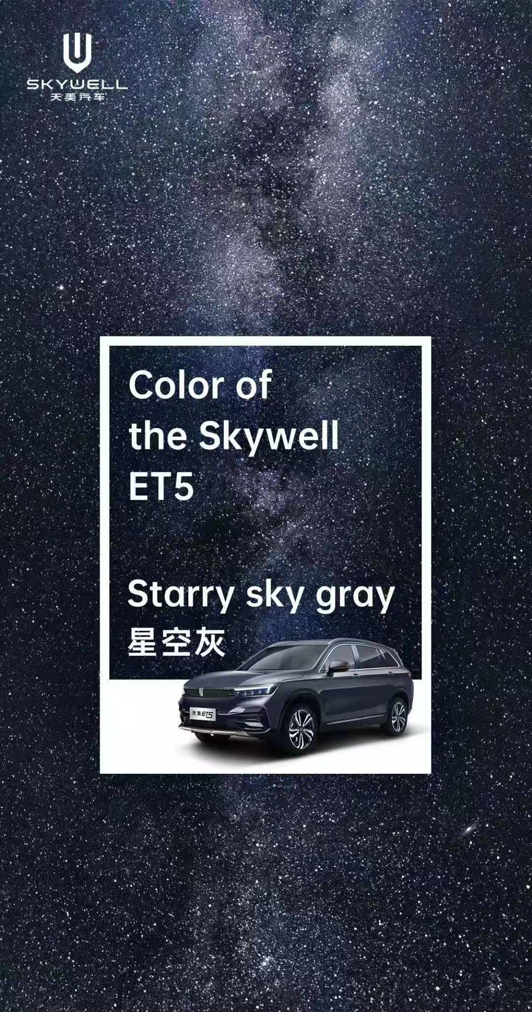 starry sky gray ET5