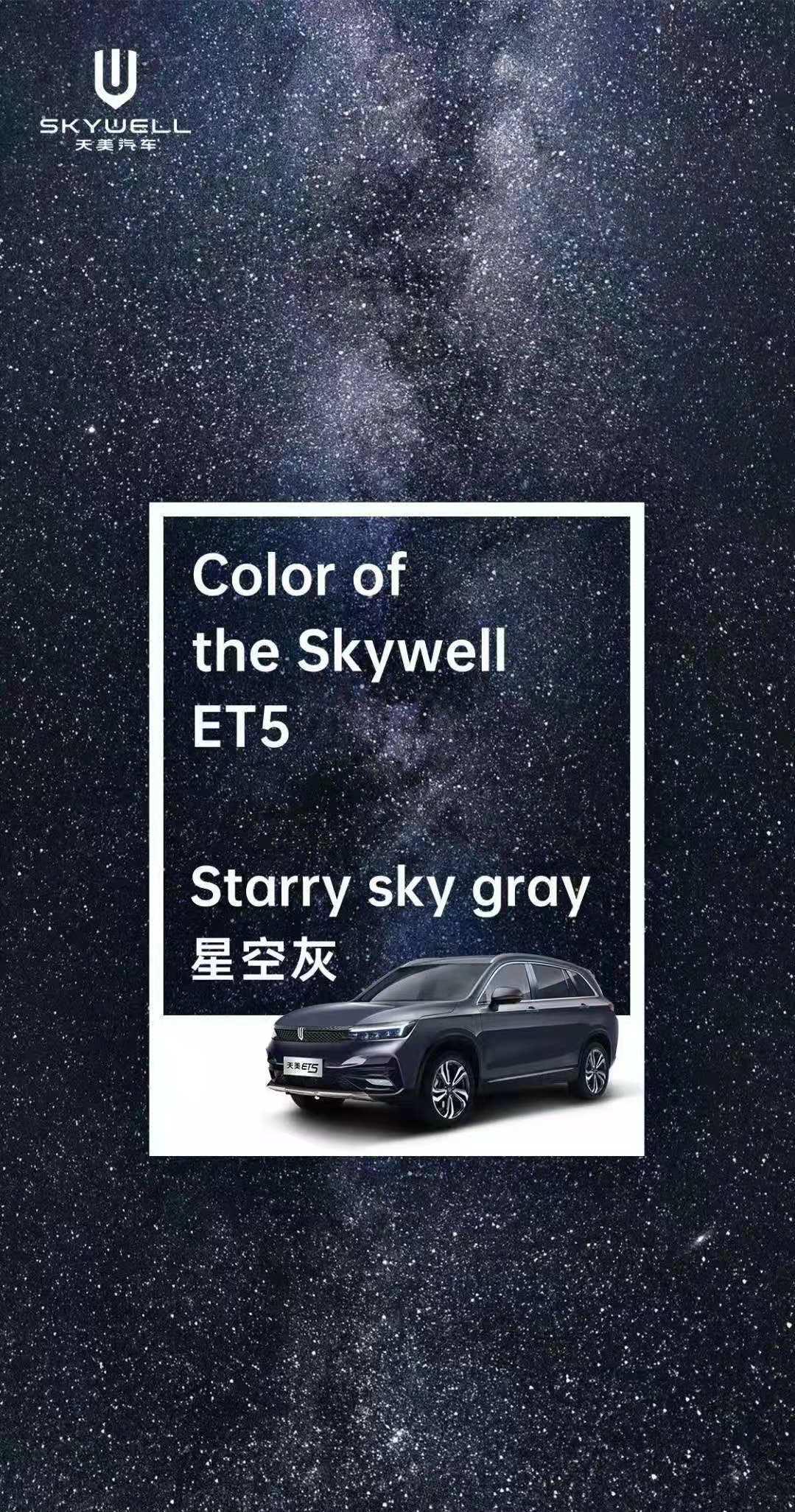 starry sky gray ET5