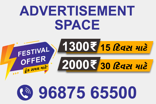 Ad Space_Paid_FINAL