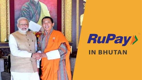 Prime Minister Narendra Modi launches second phase of RuPay cards in Bhutan through virtual ceremony