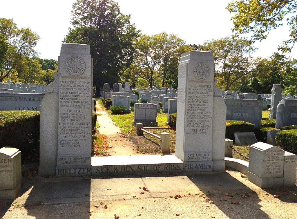 Kieltzer Section at Beth David Cemetery