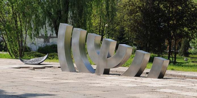 Kielce Monument by Marek Cecula