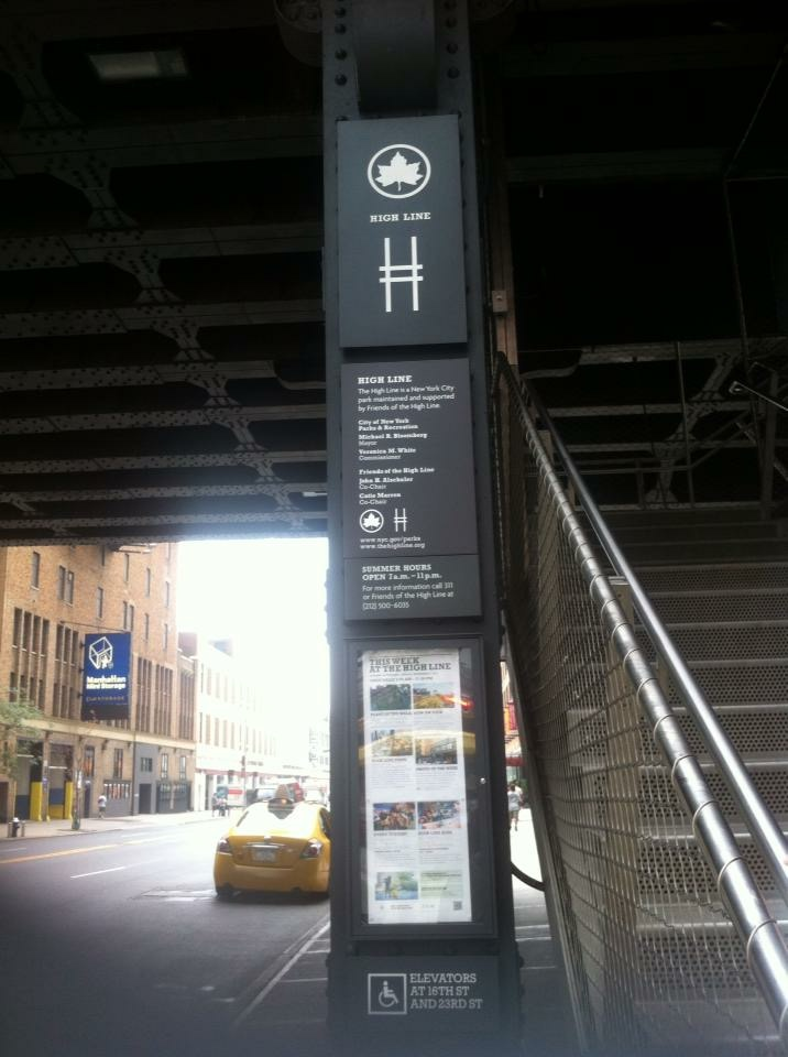 the High Line sign from the street, New York City