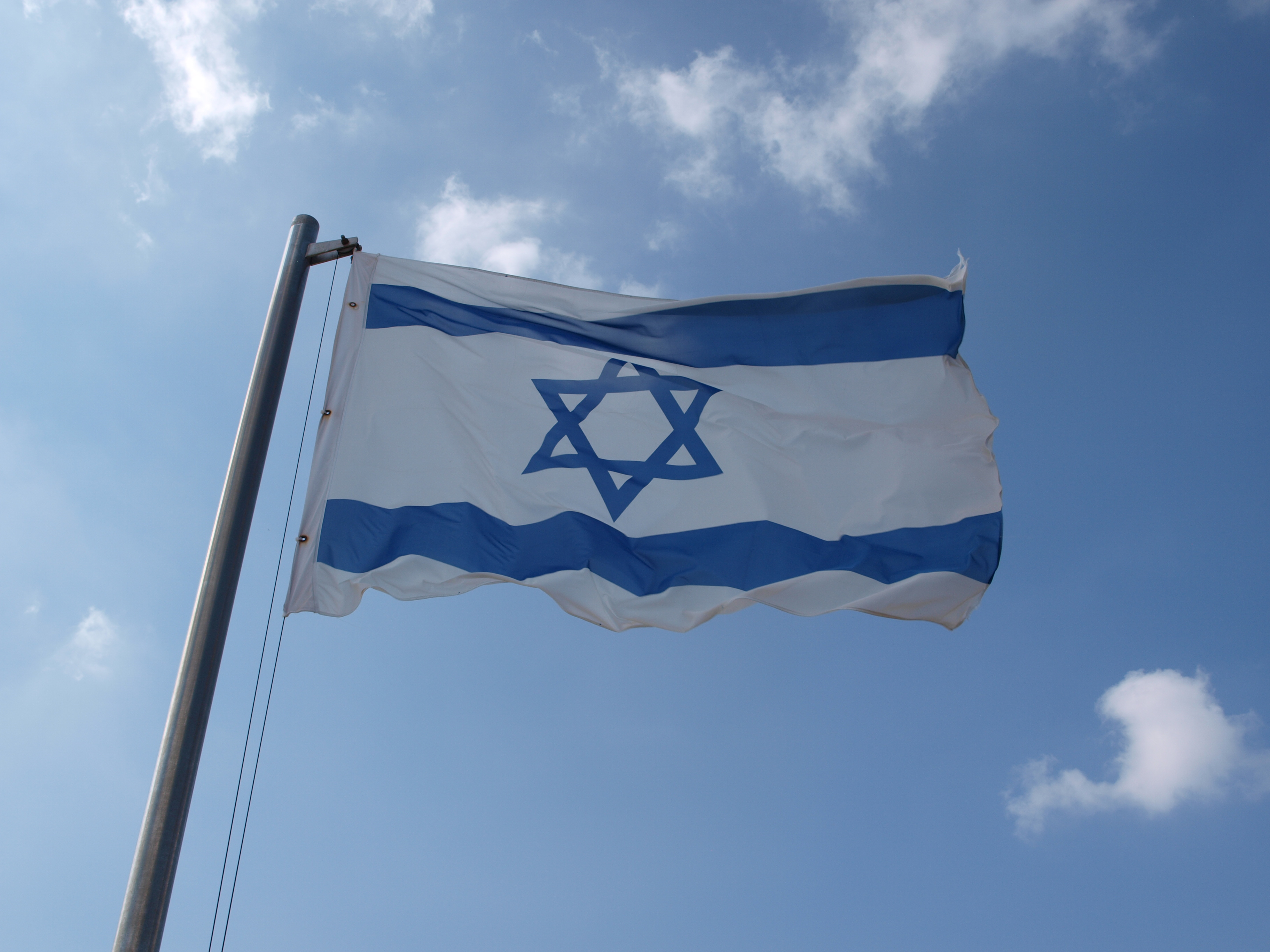Israeli flag blows in the breeze