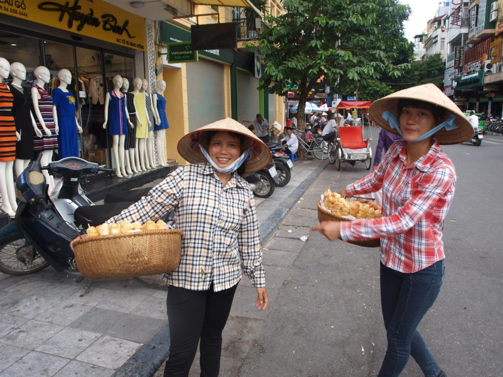 Street snack vendors, Hanoi, Vietnam
