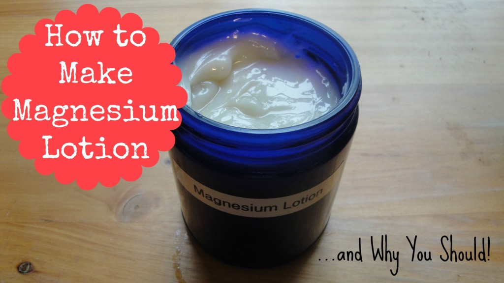 magnesium lotion recipe