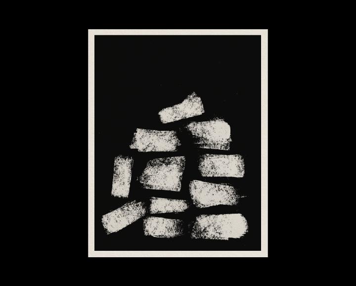 IllustrationPage_Site-06