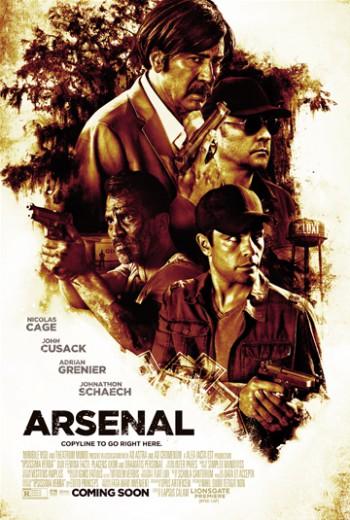 Arsenal_ThtrclCompStUp_01