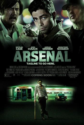 Arsenal_ThtrclCompStUp_02