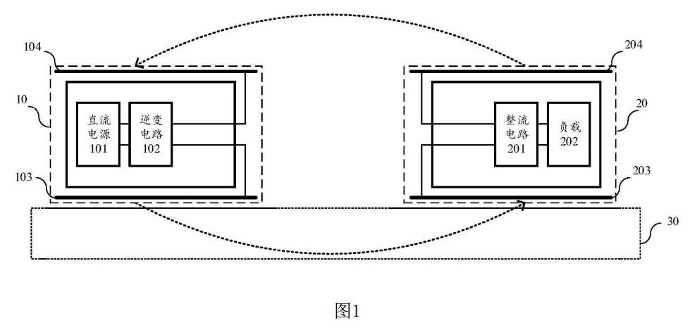 huawei long-range wireless charging patent