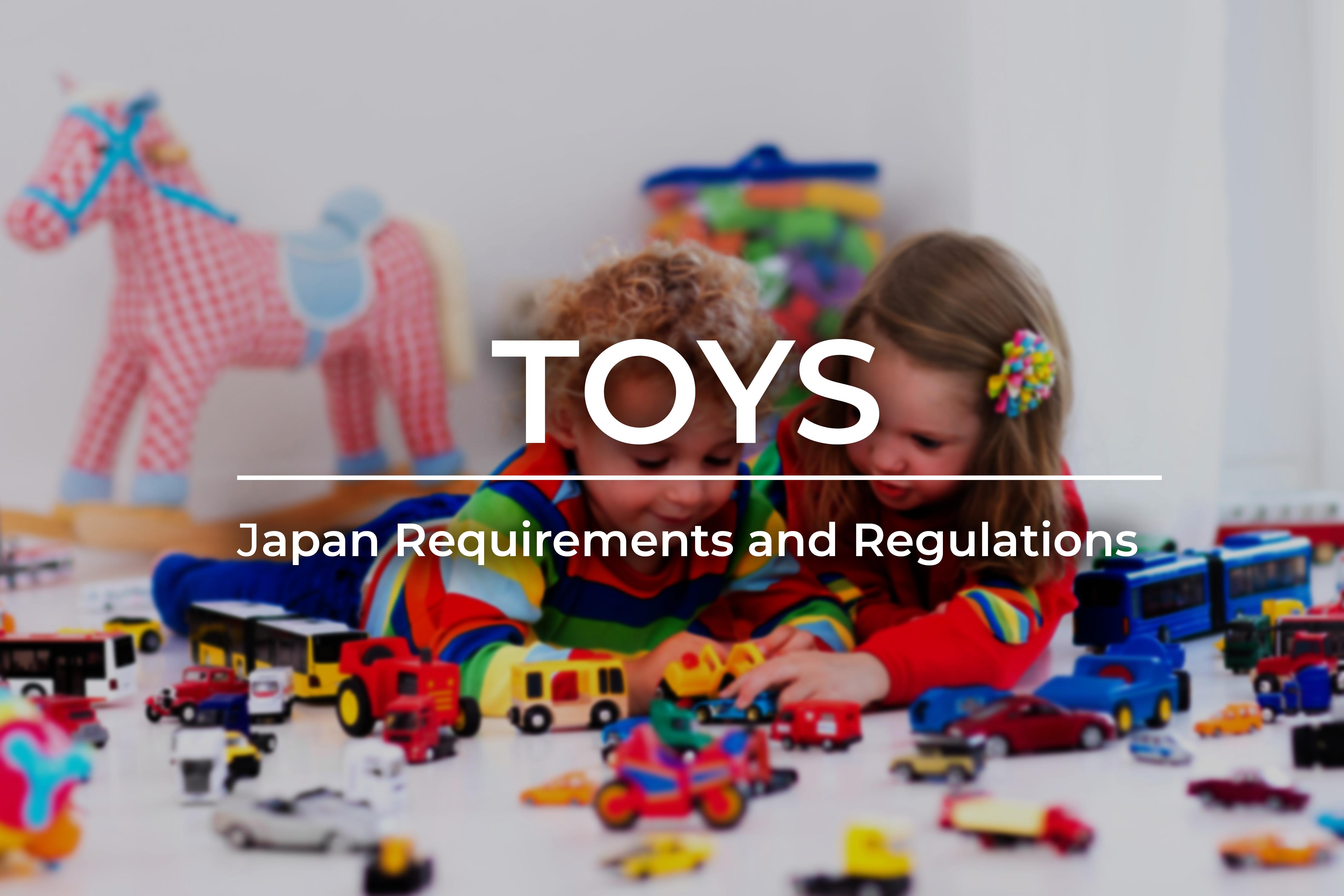 Kids Playing Toys Japan