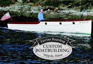 Farrins Boatshop
