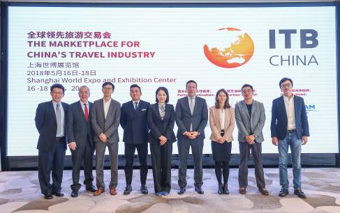 Exclusive ITB China 2018 Press Event in Shanghai