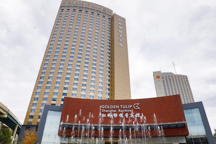 Hotel Golden Tulip Rainbow Shanghai