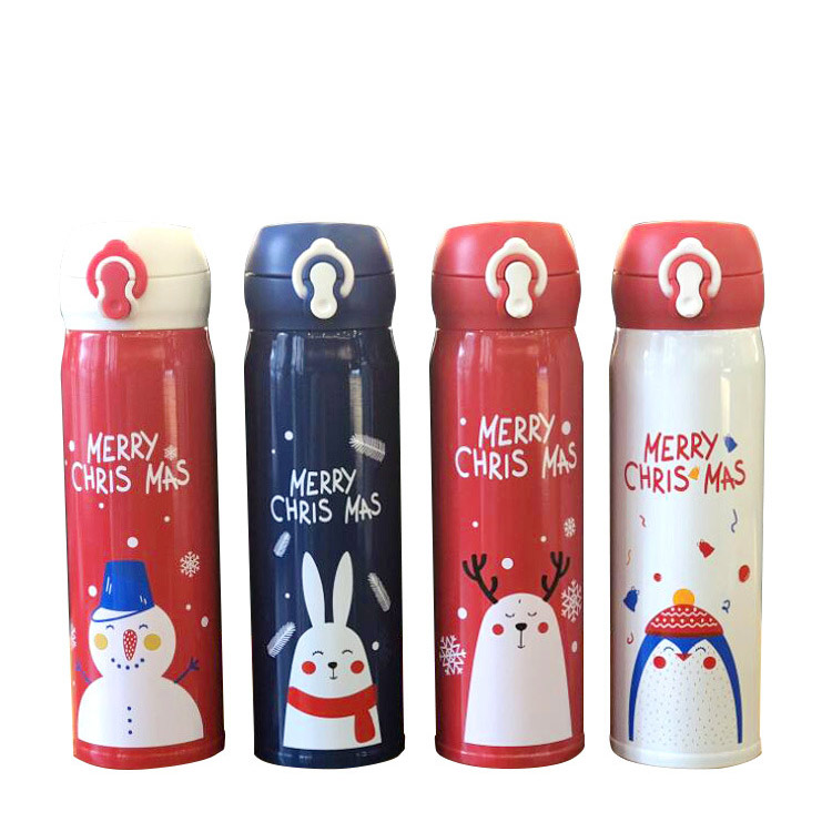 Christmas Vacuum Cup
