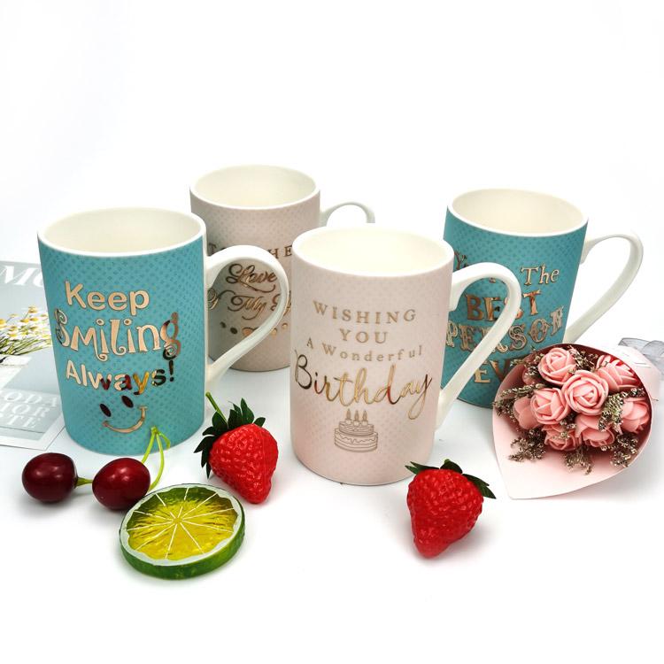 Printing Color Coffee Mug