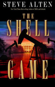 shell_game_medium