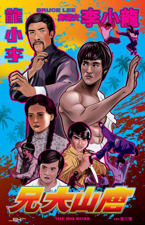 Bruce Lee The Big Boss