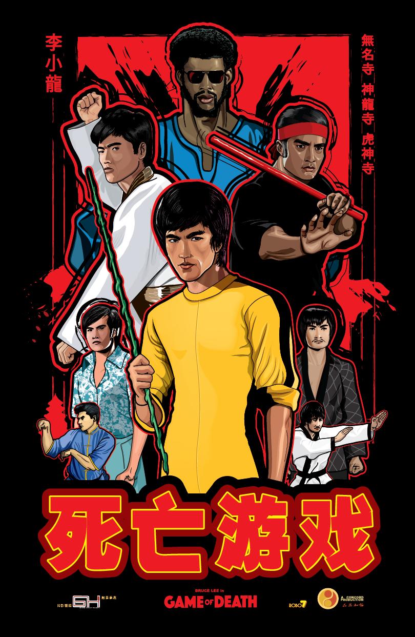 Bruce Lee Game of Death