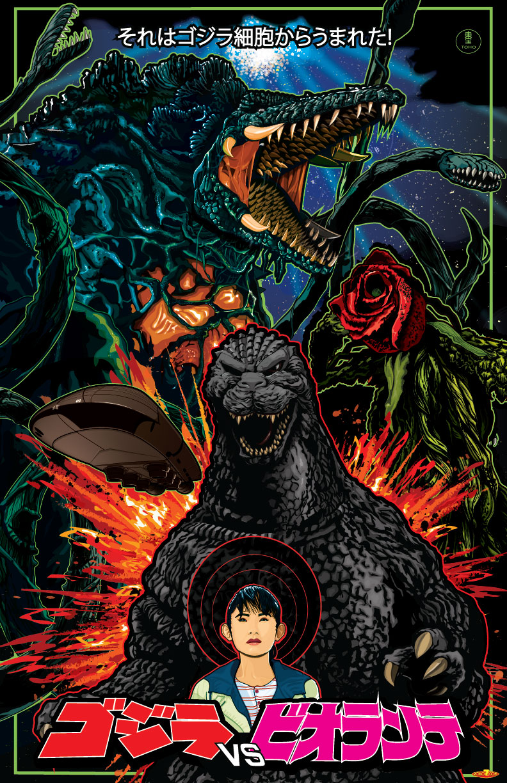 Godzilla vs Biollante