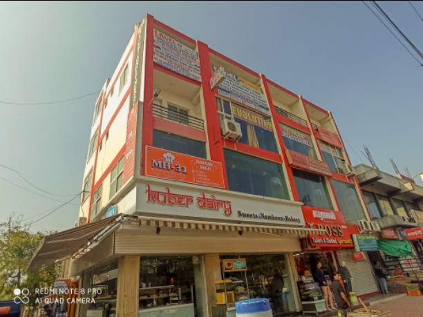 Property in Bhopal – Commercial Space for Rent Out in Aura Mall Gulmohar Bhopal – Regent property