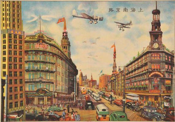 Shanghai Before the War