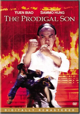 reviewof the movie the prodigal son