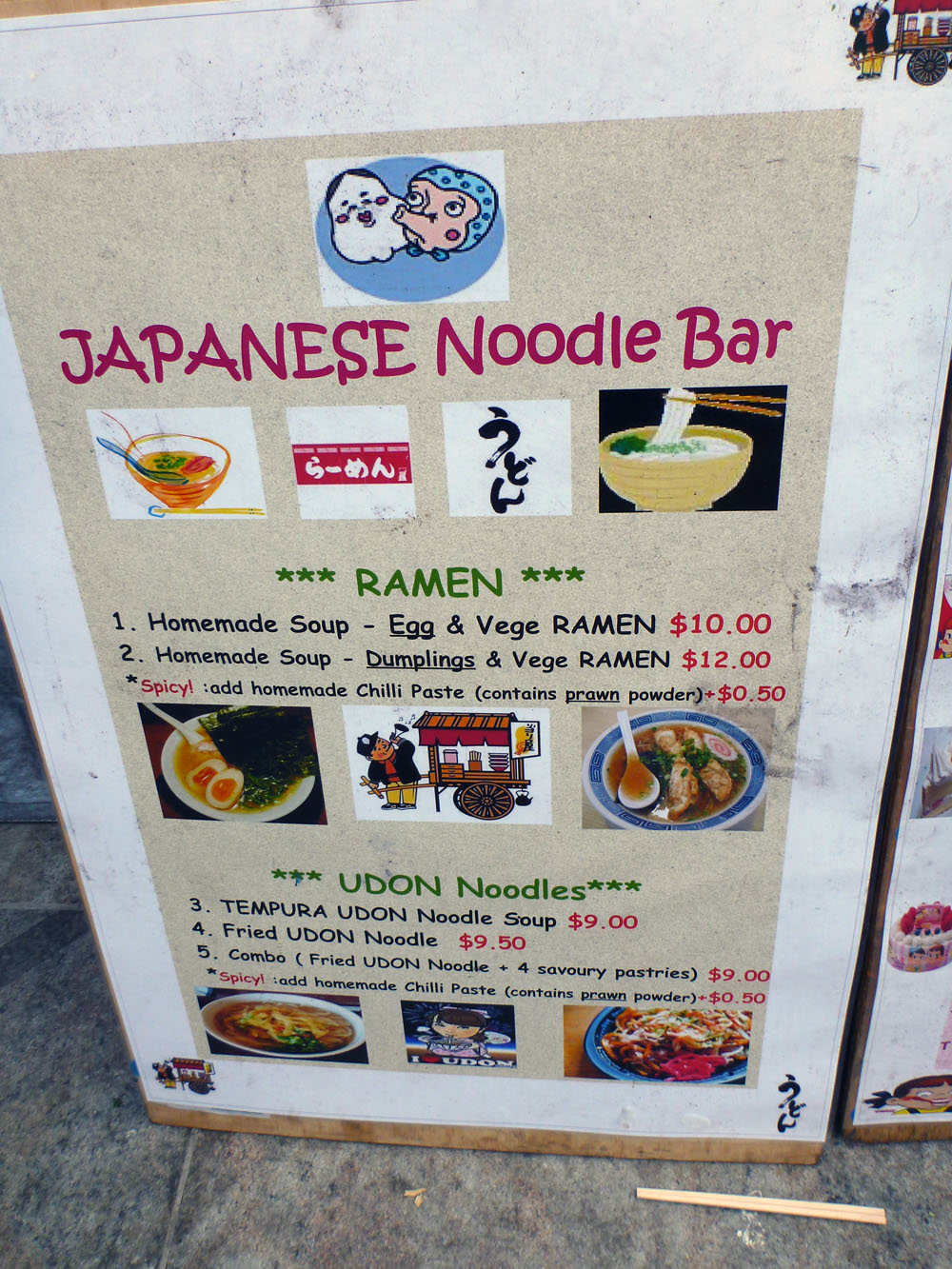 Japanese noodle bar 2
