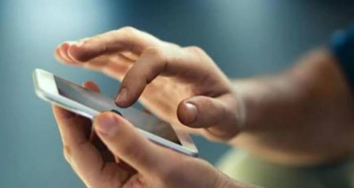 आजादी के 74 साल बाद पहली बार मोबाइल की घंटी बजी