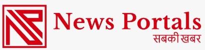 गिरिखण्ड पत्रकार परिषद सदस्यों ने जनसम्पर्क विभाग के संपादक रणजीत सिंह राणा के देहांत पर शोक व्यक्त किया