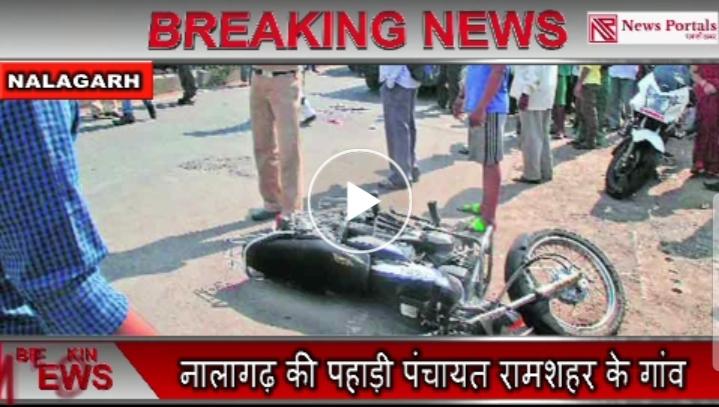 ट्रक की चपेट में आने से बाइक चालक की दर्दनाक मौत