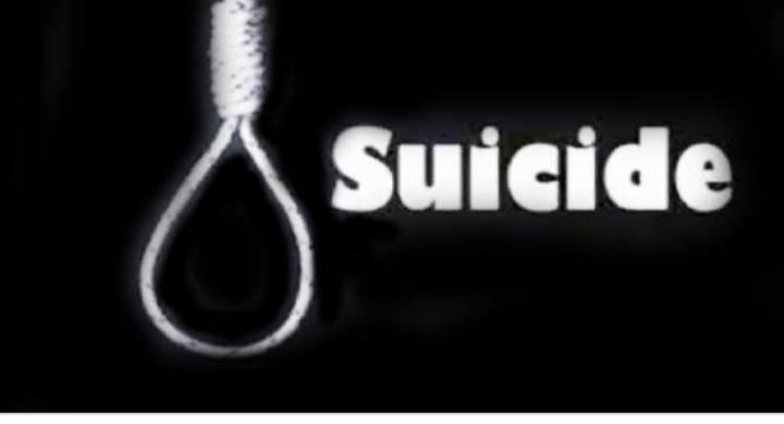 26 वर्षीय युवक और 13 वर्षीय नाबालिग लड़की ने एक साथ की आत्महत्या