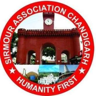 """सिरमौर एसोसिएशन चंडीगढ़ की एक नई पहल"""""""