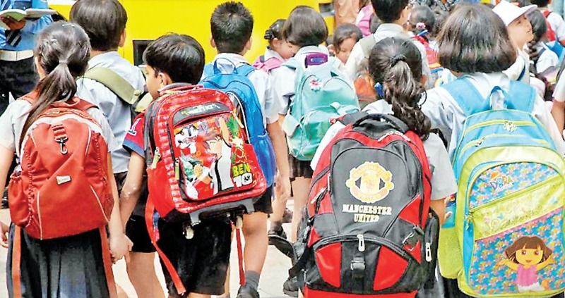 पहले मिलता था 38 दिन का अवकाश इस बार 29 दिन तक बंद रहेंगे स्कूल, राज्य सरकार ने लिया फैसला