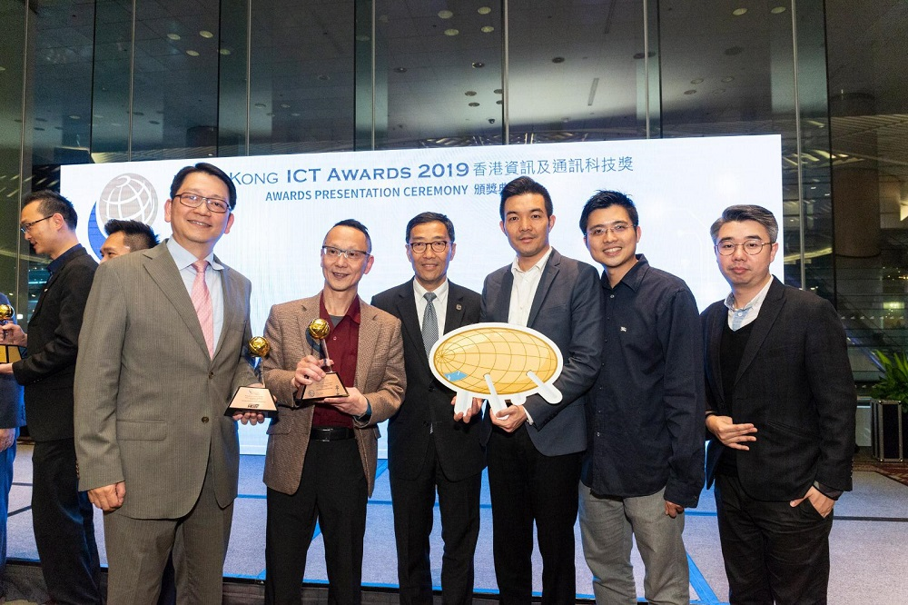 HKSTP's Incubatees and Partner Companies Receive Significant Recognition at the Hong Kong ICT Awards