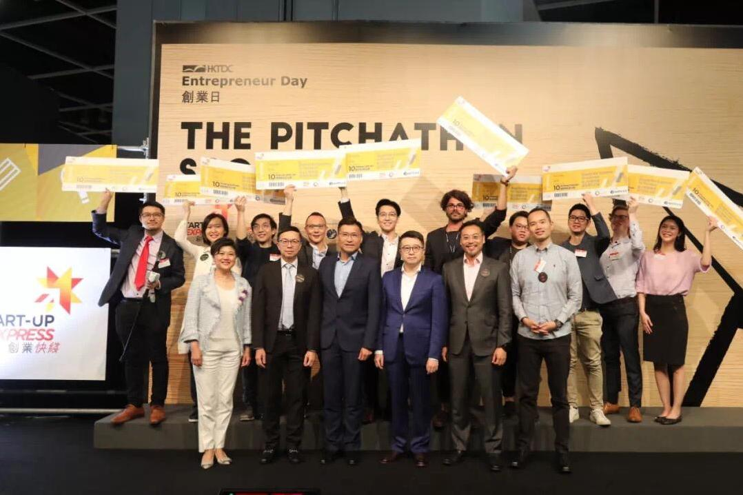 Start-up Express 2019 – 10 Winning Start-ups