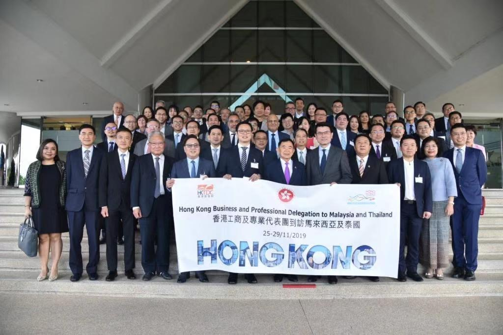 The Hong Kong SCED leads business delegation to Malaysia to foster closer business collaboration