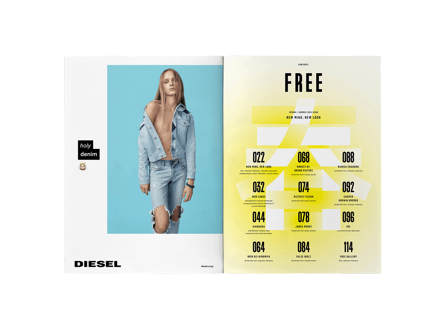 FREE-MAG_ISSUE-03_7-compressor