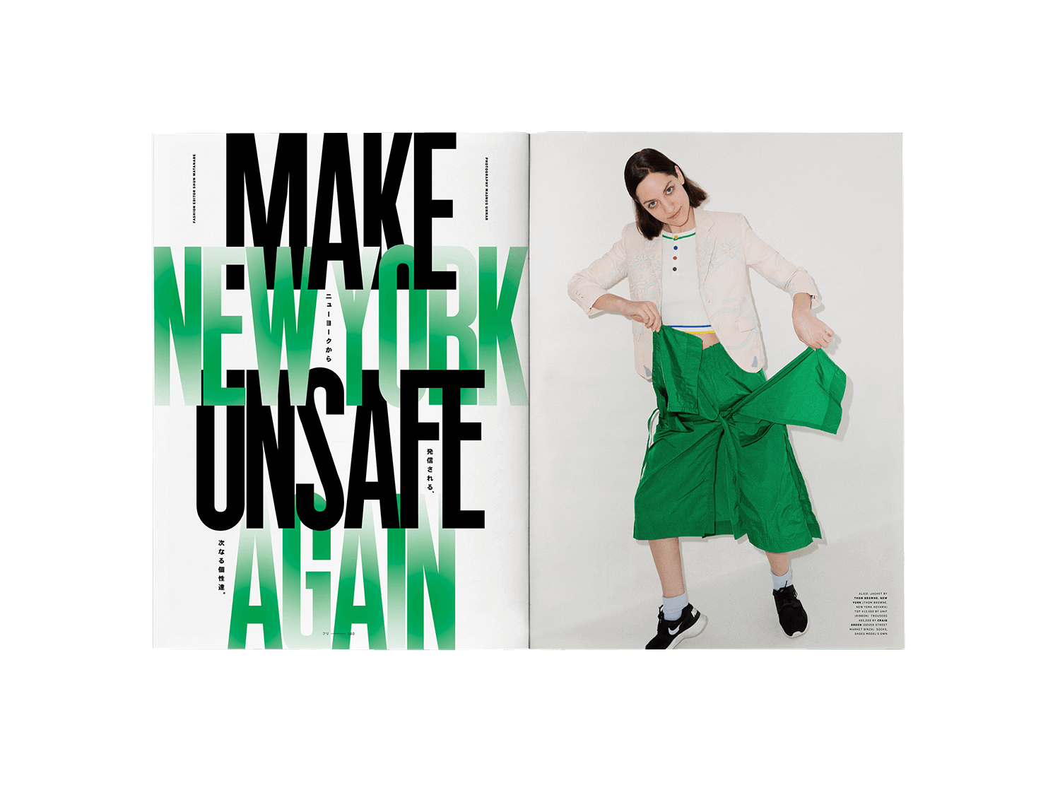 FREE-MAG_ISSUE-03_81-compressor