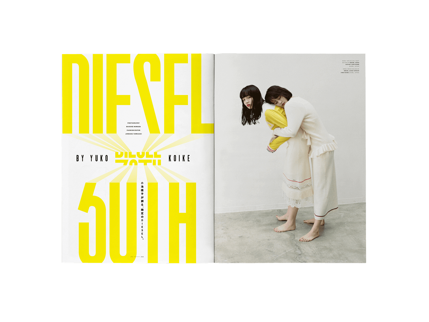 FREE-MAG_ISSUE-04_176-compressor