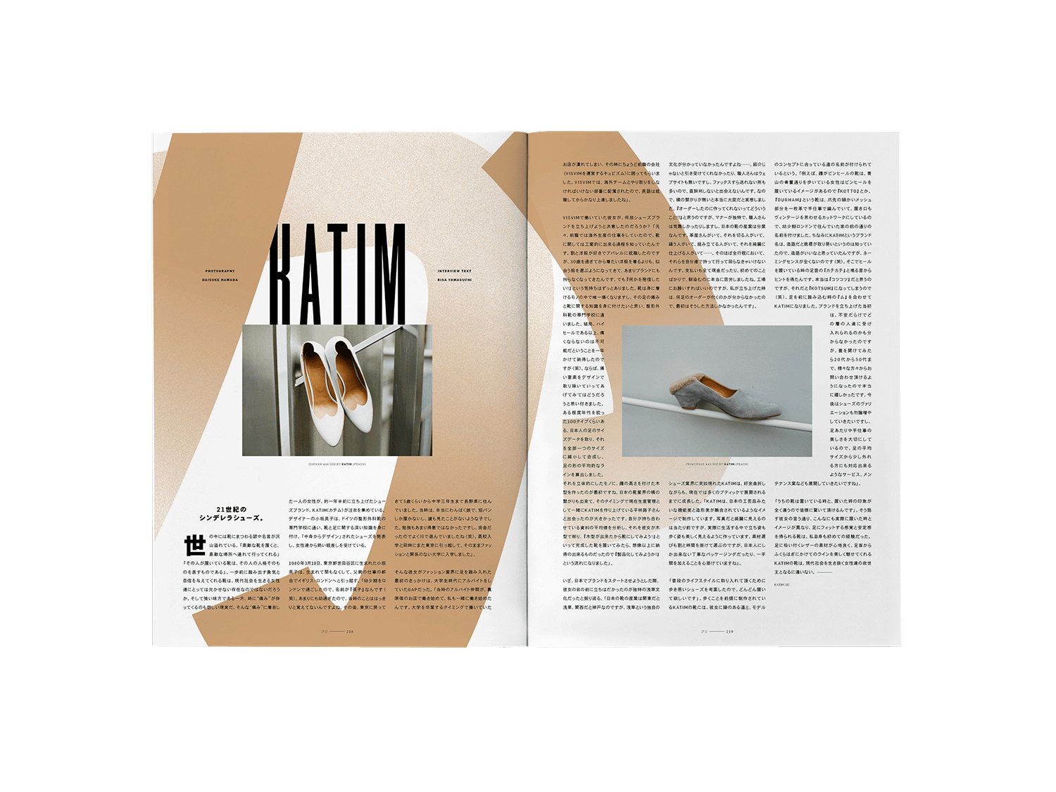 FREE-MAG_ISSUE-05_109-compressor