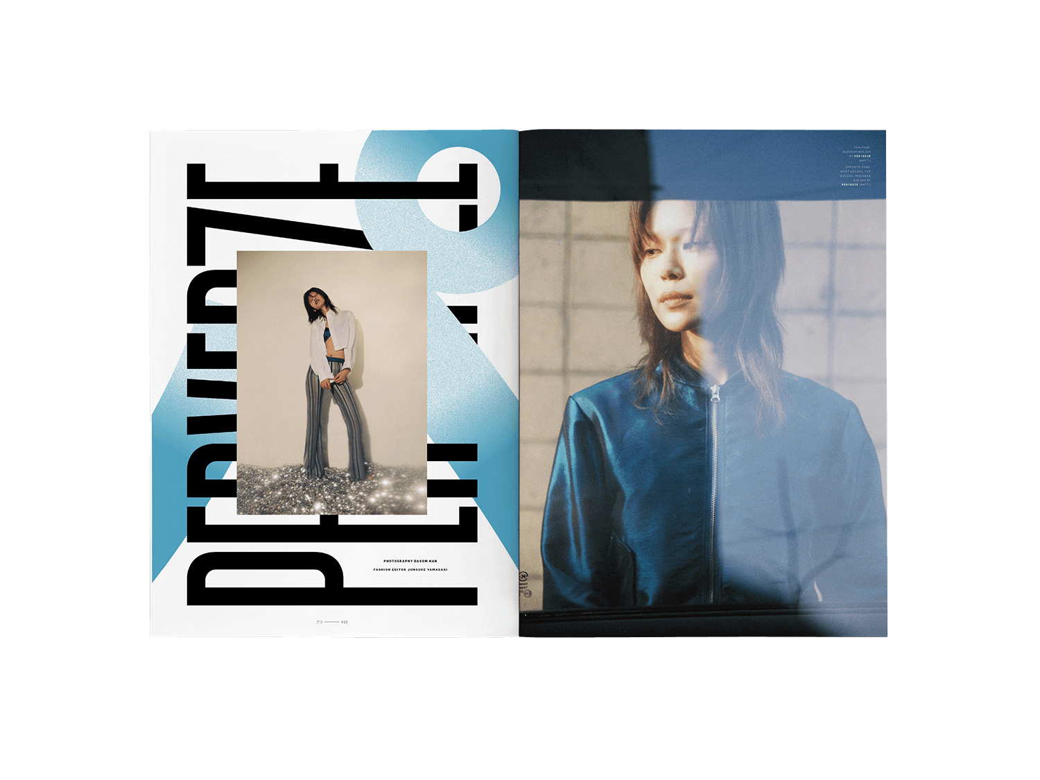 FREE-MAG_ISSUE-05_161-compressor