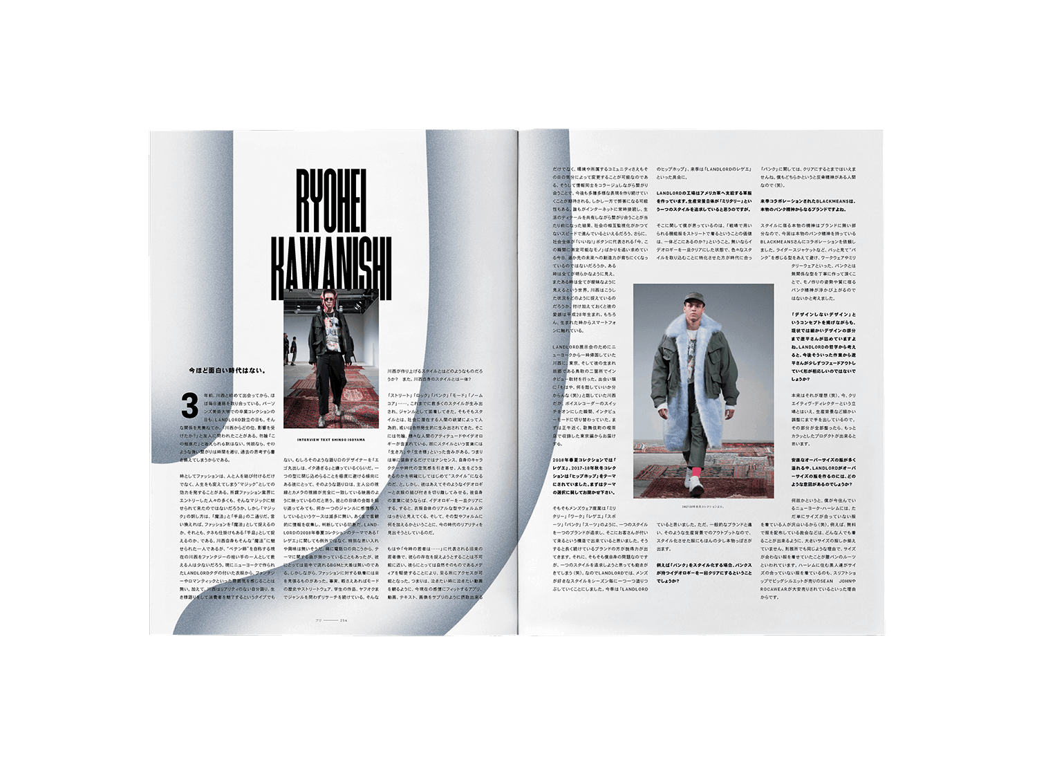 FREE-MAG_ISSUE-06_123-compressor