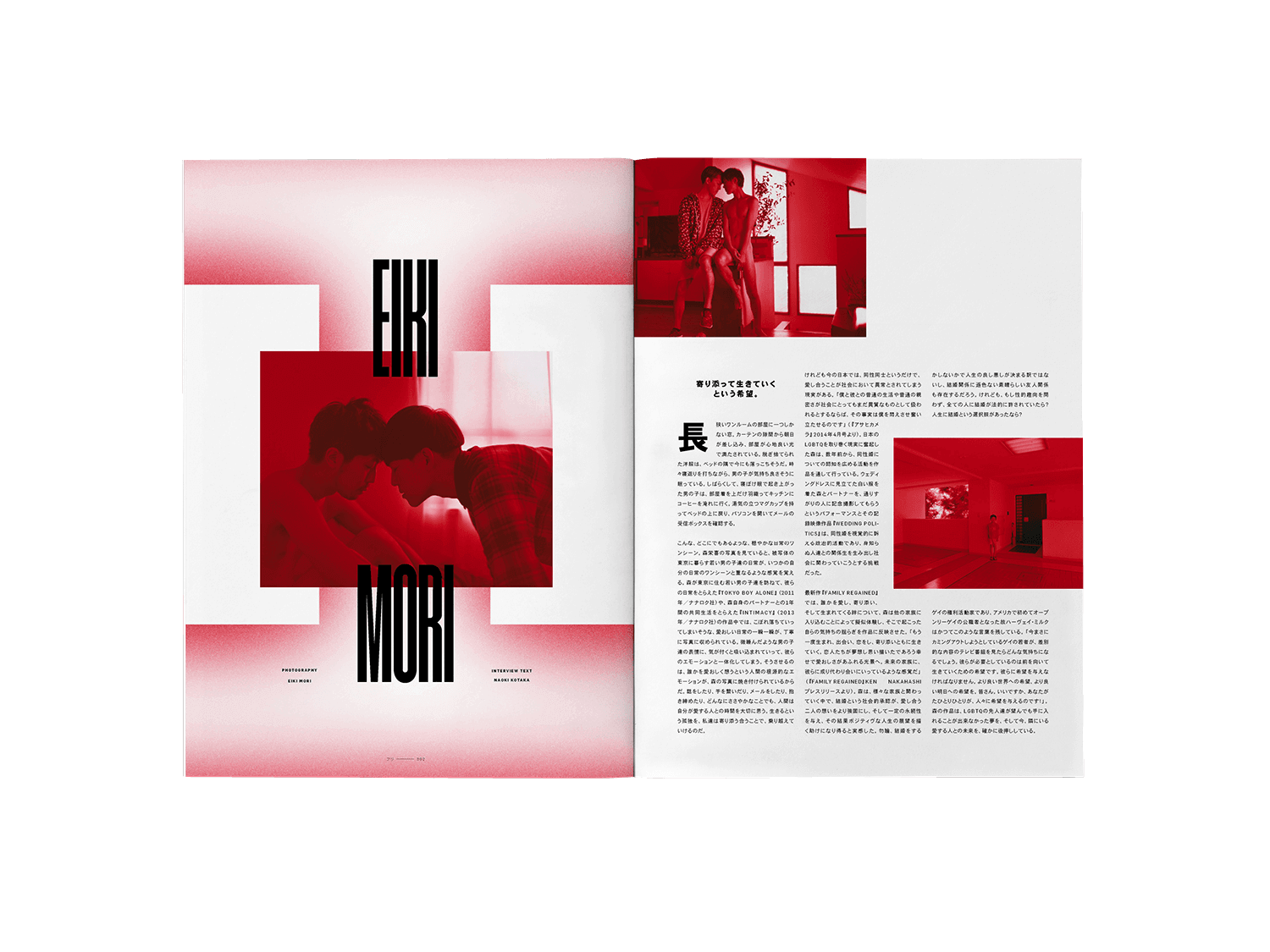 FREE-MAG_ISSUE-06_147-compressor