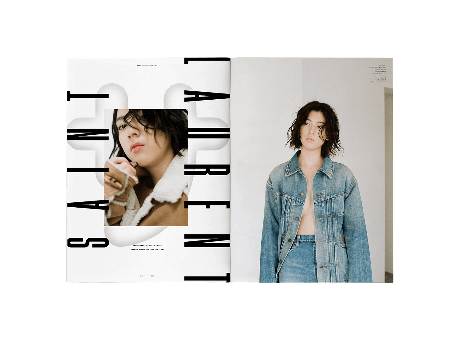 FREE-MAG_ISSUE-06_166-compressor