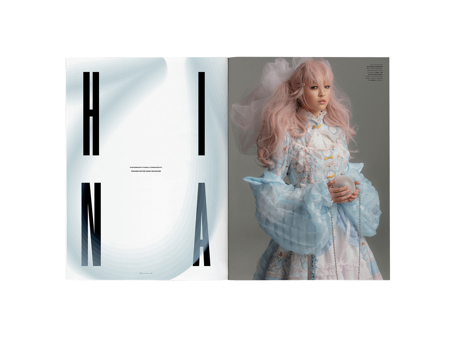 FREE-MAG_ISSUE-07_SPREAD_36-compressor