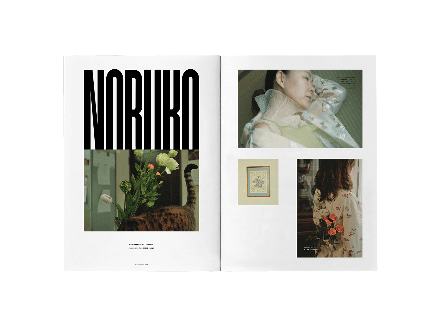 FREE-MAG_ISSUE-07_SPREAD_62-compressor