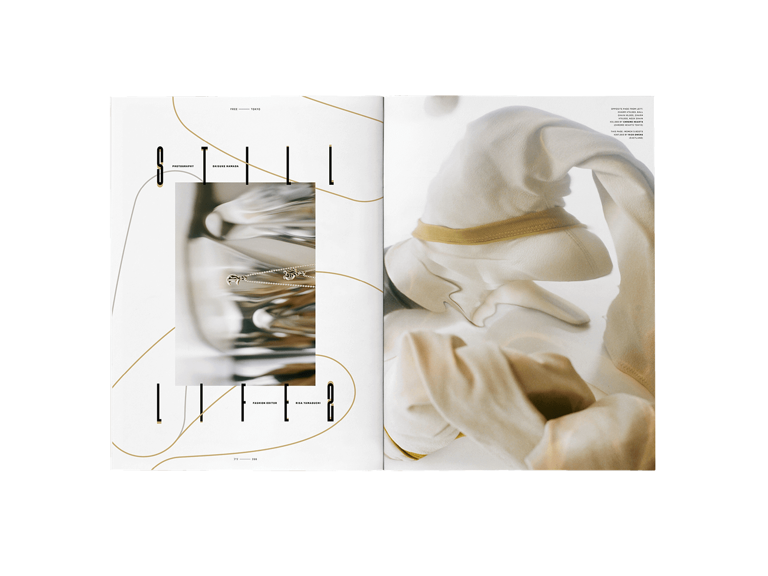 FREE-MAG_ISSUE-08_132-compressor