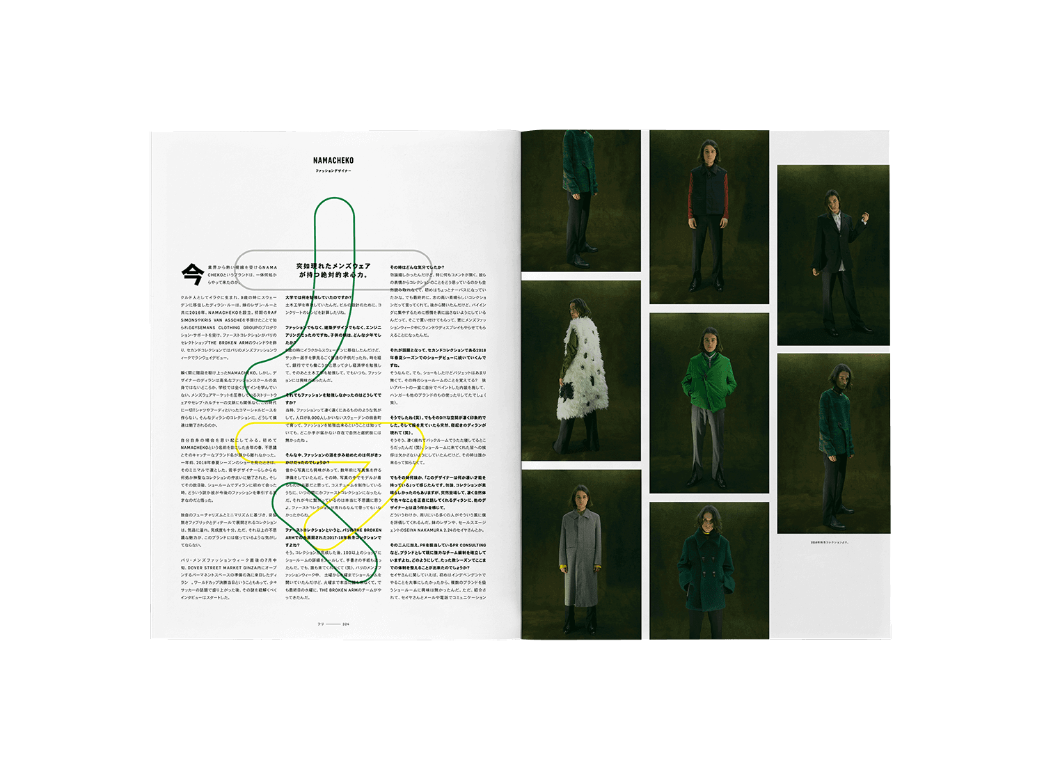 FREE-MAG_ISSUE-08_161-compressor