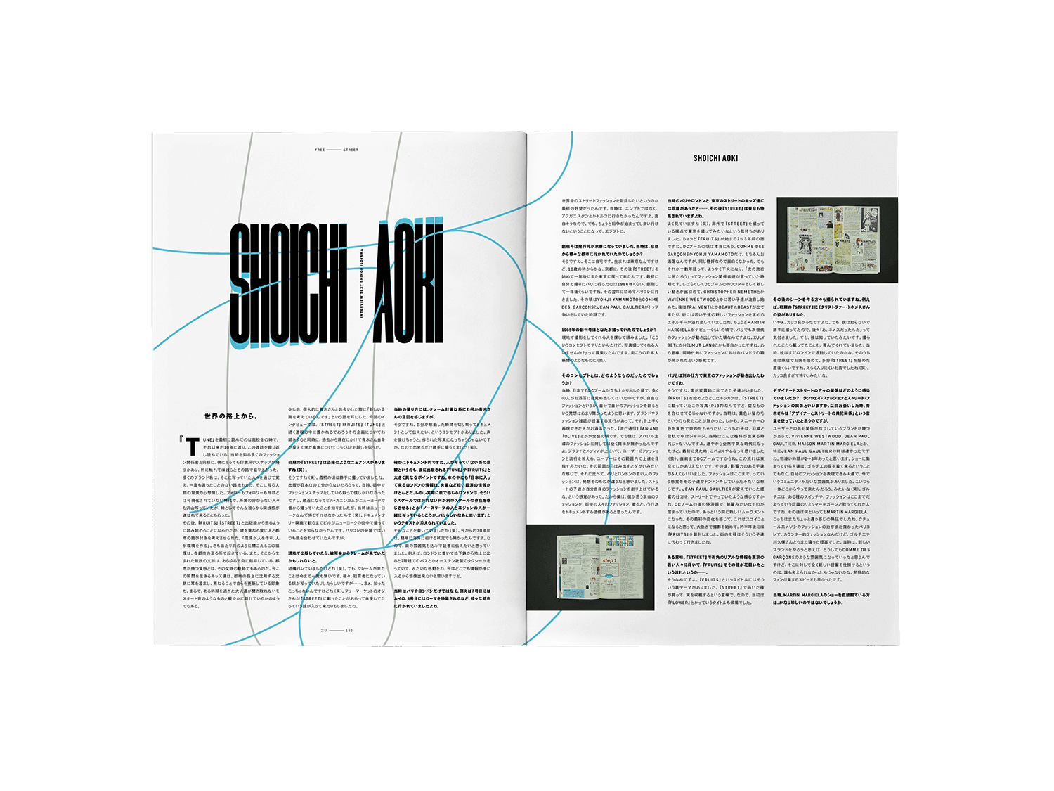 FREE-MAG_ISSUE-08_64-compressor